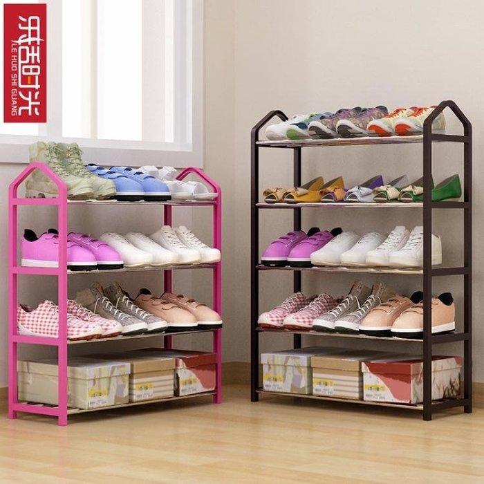 鞋架 簡易多層鞋架家用經濟型宿舍寢室防塵收納鞋櫃省空間組裝小鞋架子