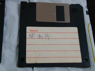 "[20Juf]早期3-1/2""硬式磁碟片/可能是win98.或是DOS 開機片/驅動程式"