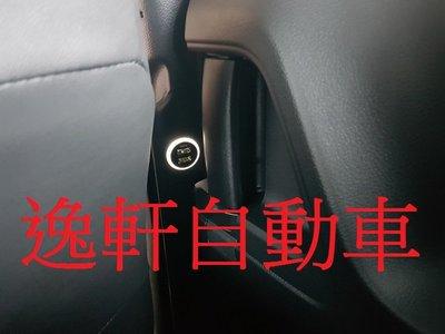 (逸軒自動車)SIENTA後中排坐椅B柱下孔USB手機平板充電 PREVIA SIENNA