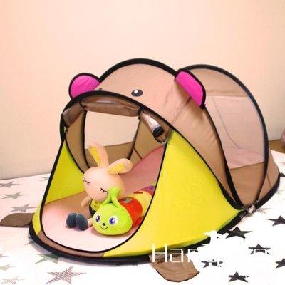 兒童帳篷室內外玩具游戲屋公主寶寶過家家女孩折疊.