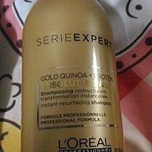 L'Oréal Professionnel Serié Expert Absolut Repair Gold Conditioner