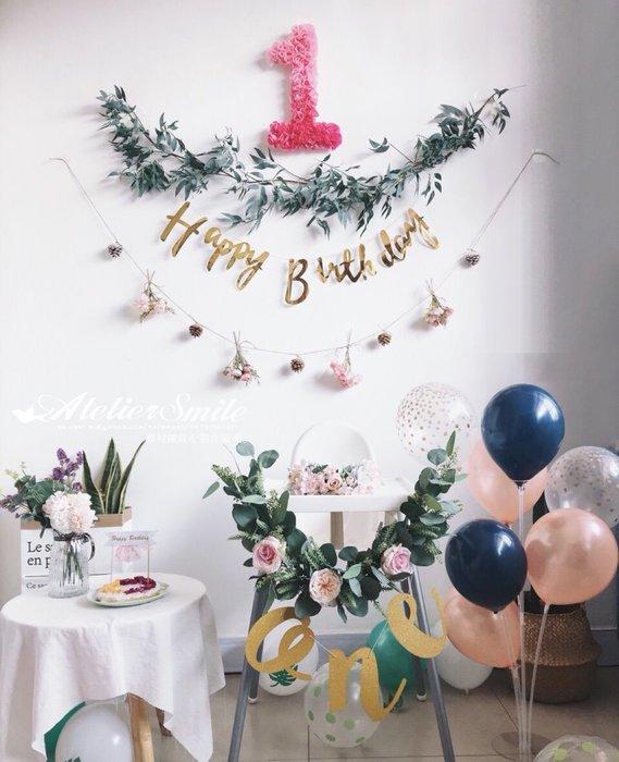 [ Atelier Smile ] 鄉村雜貨 手作花圈 仿真花 INS爆款 掛飾 門飾 長170CM # 裝飾花 藤條花