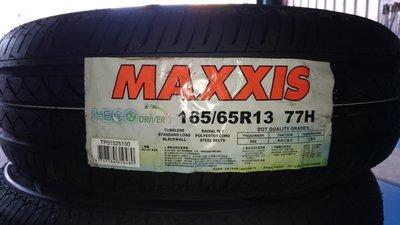 [平鎮協和輪胎]瑪吉斯MAXXIS I-ECO 165/65R13 165/65/13 77H台灣製裝到好18年40週