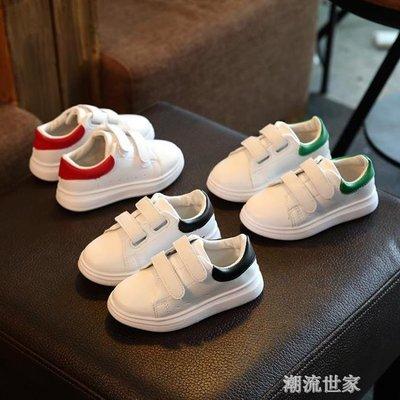 春季新款兒童女童小白鞋運動板鞋男童鞋子休閒韓版2019潮白色單鞋