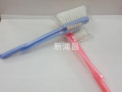 【新鴻昌】洗車工具 美容清潔 洗車刷 (大+小) 刷子 工具刷