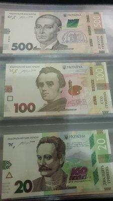 烏克蘭Ukraine 新版流通鈔 P126+P127、紀念鈔P128 送舊版鈔3張