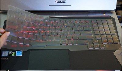 *蝶飛* ASUS Rog Series G752VY 華碩 鍵盤膜 ROG G752VY 專用型 鍵盤保護膜
