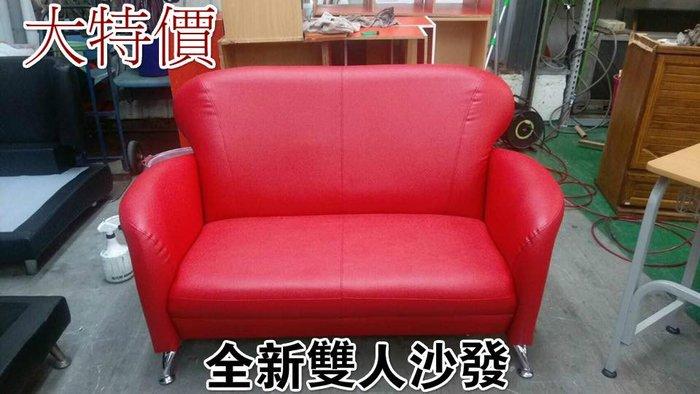 宏品二手家具館~ K250*全新小丸子雙人皮沙發*泡茶桌椅 辦公桌椅 餐桌椅 二手沙發 中古傢俱拍賣