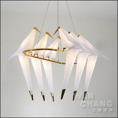 幾何簡約 波波鳥六頭吊燈 Perch light  英國設計師 Umut Yamac 復刻版 LC-108-6 *文昌家