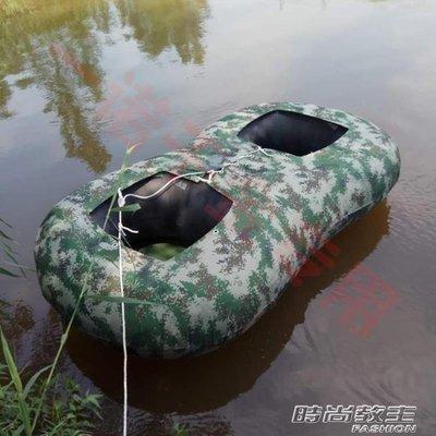 橡皮艇加厚充氣船釣魚船沖鋒舟雙人皮劃艇捕魚船單人船雙人氣墊船
