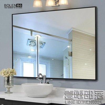 簡約浴室鏡衛生間鏡子洗手間鏡子裝飾鏡衛浴鏡洗漱台大鏡子