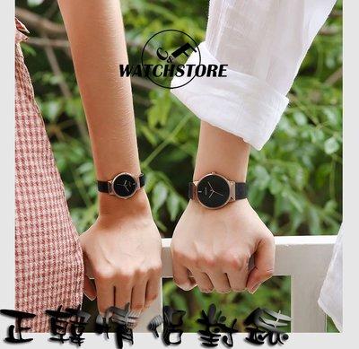 C&F 【JULIUS】韓國品牌 情侶簡約不鏽鋼網錶 手錶 女錶 對錶 JA-1104 媲美MK CK
