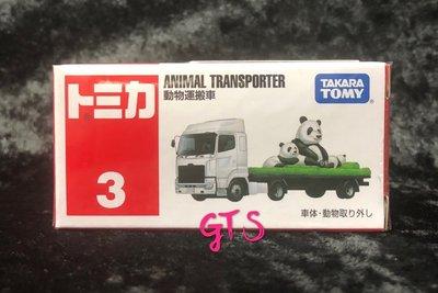《GTS》 TOMICA 多美小汽車 NO03 熊貓運輸車貨號43890