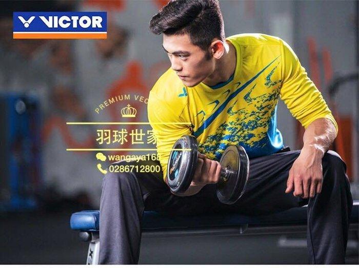 ◇ 羽球世家◇【衣】勝利 VICTOR針織單層薄長T恤T-6200 三色 黃藍/黑綠/紅