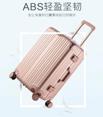 ZIHOPE 鋁框行李箱女學生拉桿箱萬向輪24寸旅行箱包男密碼皮箱子28韓版ZI812