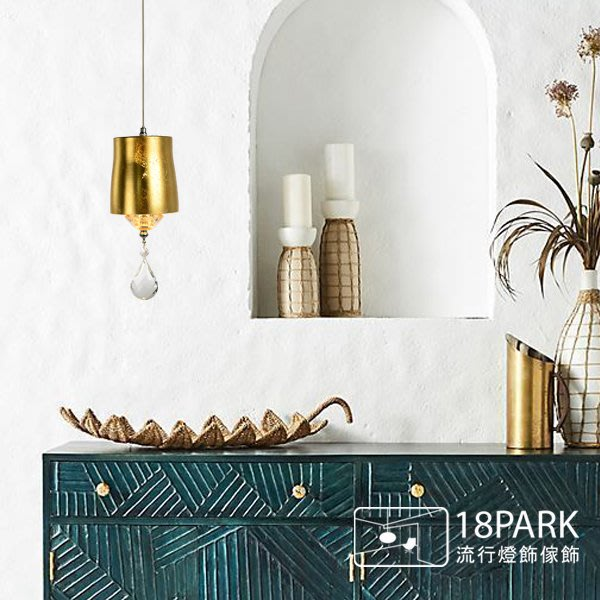 【18Park】斑驳璀璨 Qianhua [ 鉛華吊燈 ]