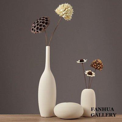 C - R - A - Z - Y - T - O - W - N 白色陶瓷花瓶擺件 家居裝飾品擺件室內設計客廳花瓶擺件