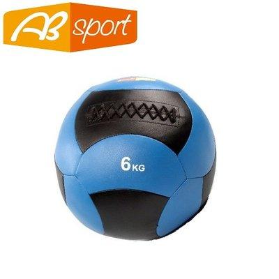 【健魂運動】PU皮革軟式藥球 6公斤(AB Sport-PU Medicine Balls 6kg)