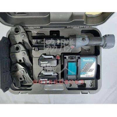 含稅⦿ 協勝職人 ⦿  KuDos K-50M 充電式不銹鋼管壓接機 牧田款 可面交