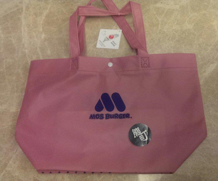 (加購商品) 全新正品 MOS BURGER 出外  旅行 輕便 緹花 手提袋  好看.實用