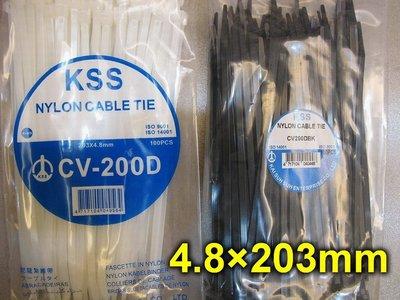 【ToolBox】KSS/凱士士/CV-200D/尼龍束帶/紮線帶/束線帶/束帶/綁線帶/扎帶