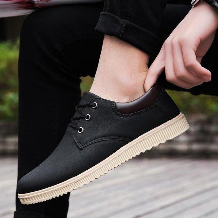 皮鞋 秋季新款男士韓版潮流板鞋潮鞋休閒皮鞋男鞋子工作鞋冬季棉鞋