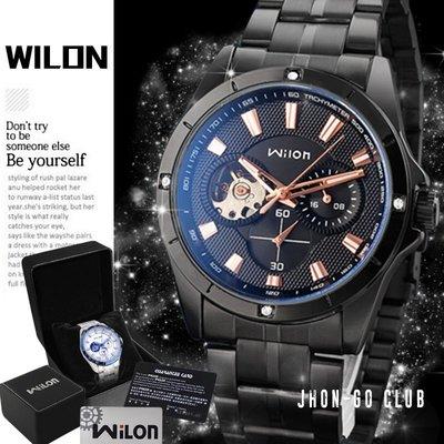 Wilon真三眼 自動上鏈機械男錶 幻變藍鏡款《原廠錶盒卡》☆匠子工坊☆【UK0102】