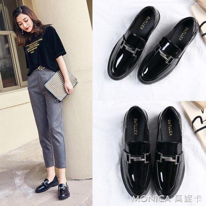 豆豆鞋季新款女鞋單鞋平底英倫風百搭樂福鞋小皮鞋1801