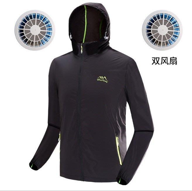 暖暖本舖 風扇外套 風扇衣 電風扇外套 涼感衣 空調外套 涼爽外套 防曬衣 登山外套 製冷外套 降溫衣 充電USB外套