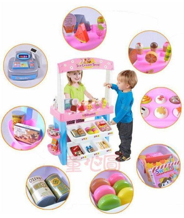 超市冰淇淋雪糕收銀小舖 + 收銀~家家酒玩具~◎童心玩具1館◎