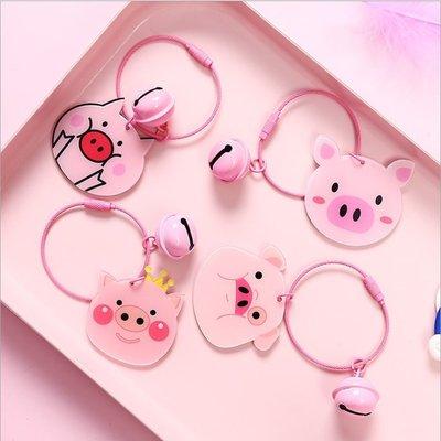 飾品 掛飾創意可愛小豬鑰匙扣掛件賣萌少女心包包掛飾鈴鐺動漫周邊