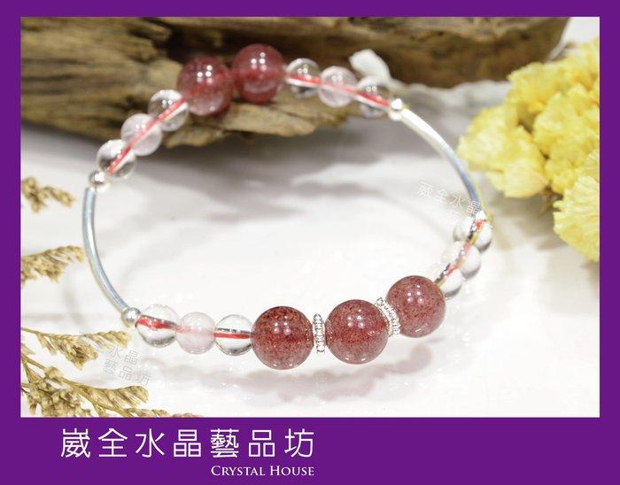 【崴全水晶】【隨機出貨】925純銀 天然 愛情幸運石  草莓晶X粉晶  銀飾 手鍊  【愛情水晶】
