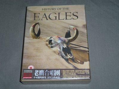老鷹合唱團EAGLES-不可能的歷史History of the Eagles典藏盤3DVD-全新未拆
