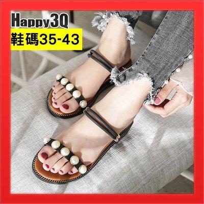圓頭珍珠涼鞋懶人鞋42羅馬涼鞋41平底鞋圓頭鞋大尺碼43-黑/米35-43【AAA4316】