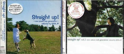 K - Straight up 1+2 new power pop generation - 日版 2CD - NEW