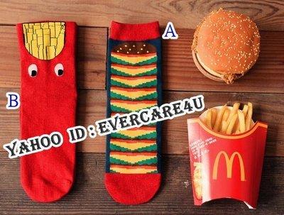🎀Evercare4u 服飾 薯條 漢堡包 襪 卡通 公仔 pattern 圖案 印花 短襪 SOCKS 女朋友 情人節禮物 創意 特別 中筒襪 生日禮物