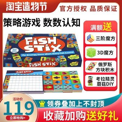 高雄金智秀~Peaceable Kingdom 小魚對對碰兒童桌面游戲親子互動玩具桌游早教