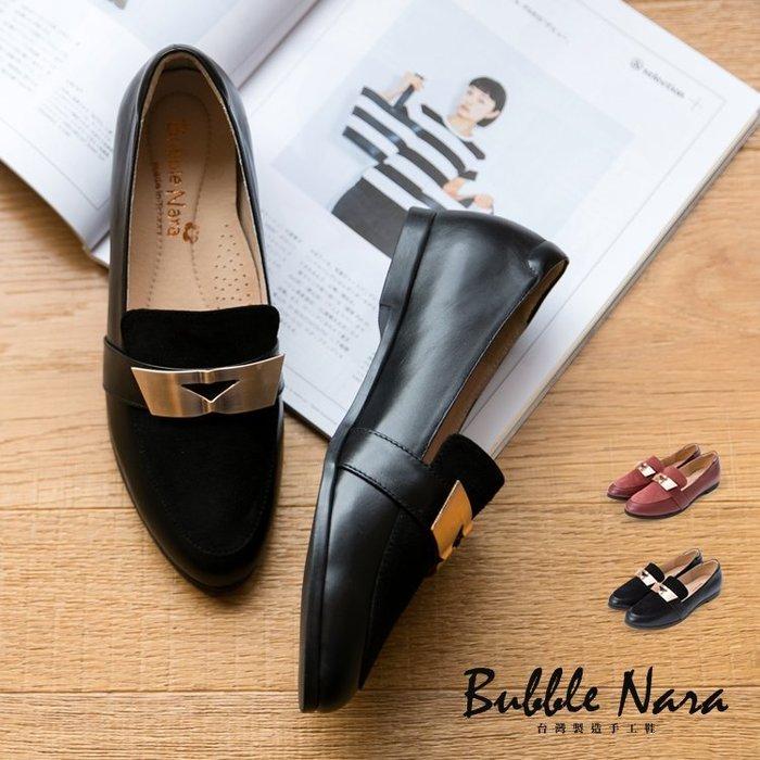 樂福鞋 騎士精神便士平底鞋。波波娜拉 Bubble Nara。防磨腳+足弓支撐氣墊鞋DA30366
