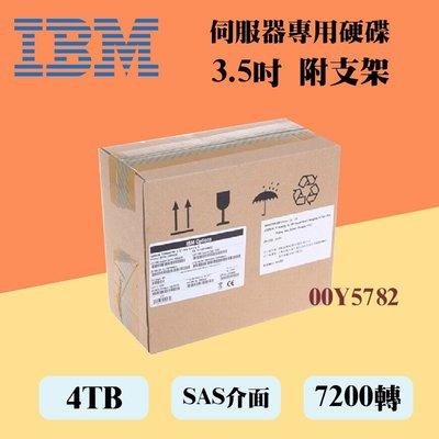 全新盒裝IBM 00Y5782 4TB 7.2K 3.5吋 SAS V5000伺服器硬碟