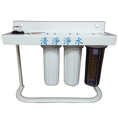 【清淨淨水店】4道型卡式濾水器,含全配件不含濾心只賣1280元