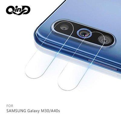 【愛瘋潮】QinD SAMSUNG Galaxy M30 / A40s 鏡頭玻璃貼(兩片裝) 鏡頭保護貼 硬度9H