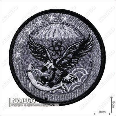 【ARMYGO】空軍第6聯隊 (第439混合聯隊) 部隊章 (低視度)