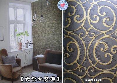 【大台北裝潢】BON台灣現貨壁紙* 亮粉 鍛造花 (5色) 每支650元