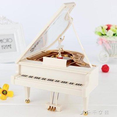 (免運)鋼琴音樂盒八音盒女生 木質旋轉...