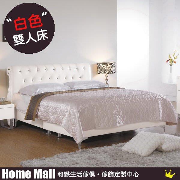 HOME MALL~傑斯廷雙人加大6尺床架(白色) $12950~(雙北市免運)8C~(歡迎來電詢問)