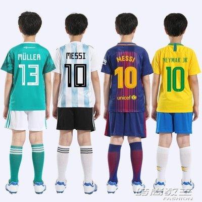 兒童足球服套裝 男/女小學生阿根廷球衣德國隊服皇馬訓練服ヽ(✿゚▽゚)ノ紫色薇洋