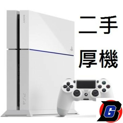 二手 日版 Sony PlayStation 4 PS4 厚機