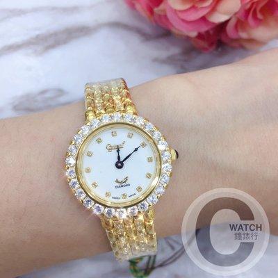 【公司貨附發票】愛其華 冷翡翠系列 真鑽石英女錶 (3811DLK) 金/母親節禮物/免運