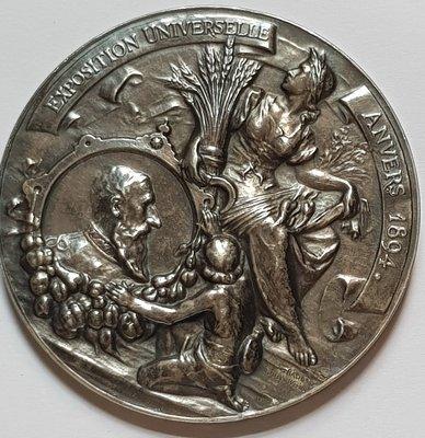 奧地利1894 Belgium Exposition Universelle Anvers Medal