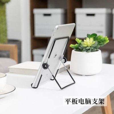 萬向旋轉金屬便攜摺疊懶人平板電腦ipad通用手機支架鐵架